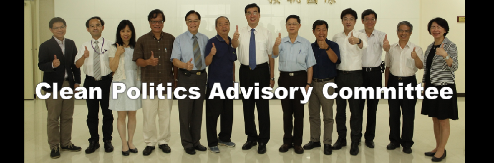 Clean Politics Advisory Committee