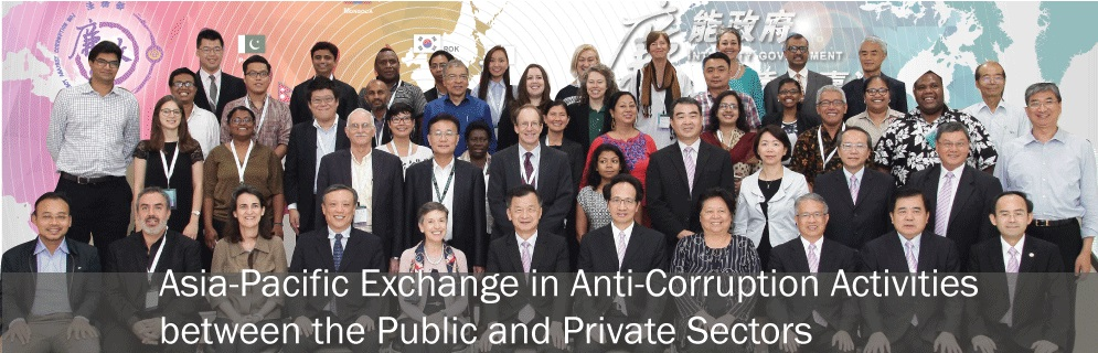 Asia-Pacific Exchange in Anti-Corruption Activities between the Public and Private Sectors